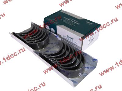 Вкладыши коренные стандарт +0.00 (14шт) H2/H3 HOWO (ХОВО) VG1500010046 фото 1 Бийск