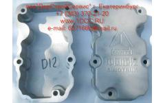 Крышка клапанная D12