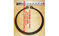 Кольцо стопорное наружнее d- H фото Бийск