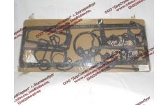 Комплект прокладок на двигатель Yuchai YC6108/YC6B125 фото Бийск