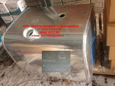 Бак топливный 380литров H2/H3 HOWO (ХОВО) WG9325550006 фото 1 Бийск