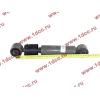 Амортизатор кабины поперечный H2/H3 HOWO (ХОВО) AZ1642440021 фото 2 Бийск