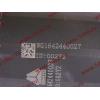 Амортизатор кабины (не регулируемый) задний H2/H3/SH HOWO (ХОВО) WG1642430285 фото 2 Бийск