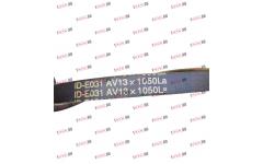 Ремень 13х1050 компрессора кондиционера клиновой H2