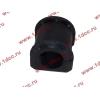 Втулка резиновая для переднего стабилизатора (к балке моста) H2/H3 HOWO (ХОВО) 199100680068 фото 3 Бийск