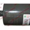 Амортизатор кабины (с гайкой) передний H2/H3 HOWO (ХОВО) WG1642430385 фото 4 Бийск